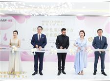 美团点评打造首个共享婚纱礼服平台 北京线下店开业