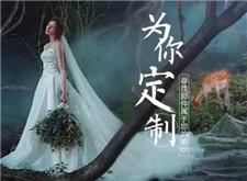 独家代理、品牌增值 沪上高端婚纱品牌都是这样玩的