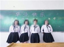 女大学生网约摄影师拍毕业照 看到照片后崩溃了