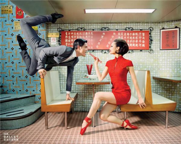 香港芭蕾舞团广告大片:最前卫 最具视觉震撼力