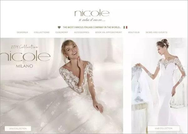 私募基金,收购意大利婚纱制造商 Nicole Fashion Group