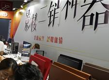 开贝调色PRO高调炫技上海展会,人气爆棚势不可挡!
