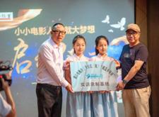 布恩儿童摄影与浙江频道达成儿童实训基地战略合作伙伴