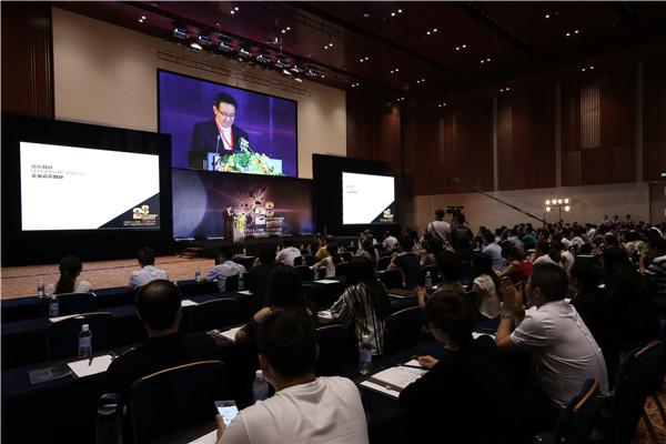 金夫人集团第15届高峰会欢迎您