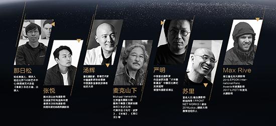用影像讲述精彩故事 第二届京东摄影金像奖正式开启