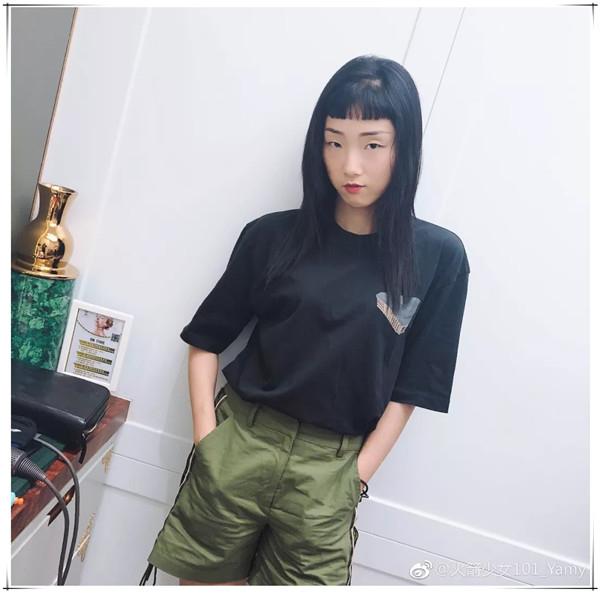 Yamy二次元刘海+欧美眉又酷又吸睛,赶紧来Mark!
