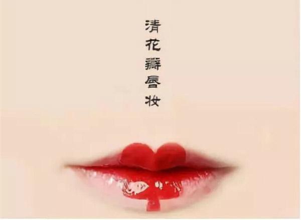 咬唇妆玩法多,你还能想到什么方法?