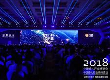 常真:江苏省婚庆行业未来发展方向是什么?