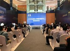 汇金广场·国际婚嫁中心项目合作签约仪式成功举办