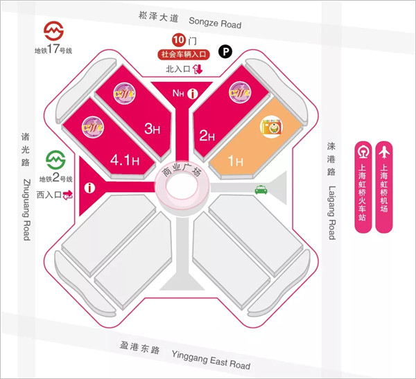 2019.1.9-11日 共赴上海国际婚纱展,共襄全产业链发展盛举