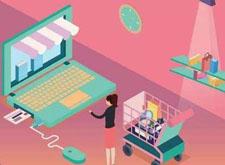 天猫双11十周年:新零售洞开理想生活消费之门