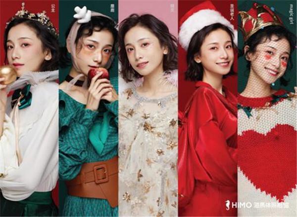 最新影楼资讯新闻-网红***的海马体照相馆,抓住热点上线圣诞照!