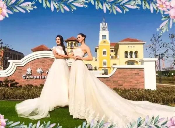 中国婚纱产业特色小镇将突起,婚嫁产业园来啦!