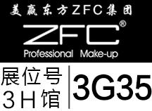 ZFC魅师彩妆震撼来袭