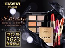 红与黑:中国高清彩妆原创品牌