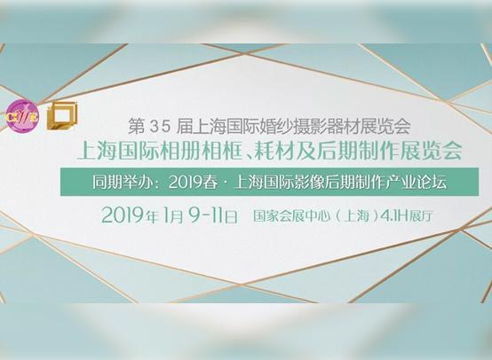 4.1H诚意巨献:上海国际影像后期制作产业论坛