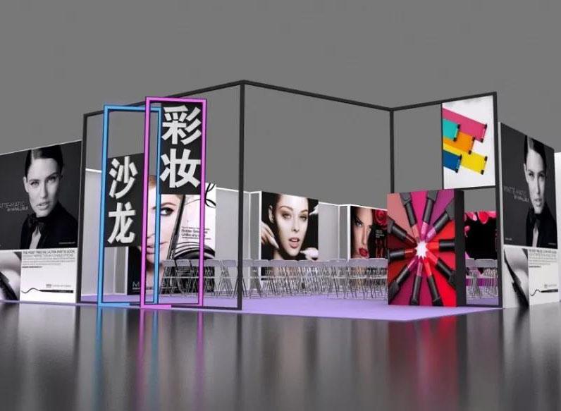 展会活动:3H彩妆造型沙龙