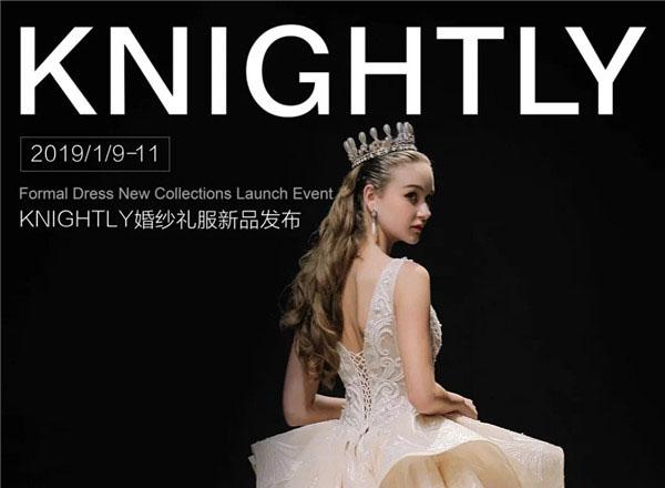 KNIGHTLY+奈特丽时尚集团新品来袭