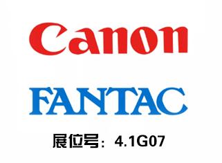 南京泛太克文化产业发展集团艺术相册