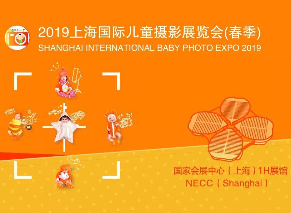 1月来上海儿童摄影展的N个理由