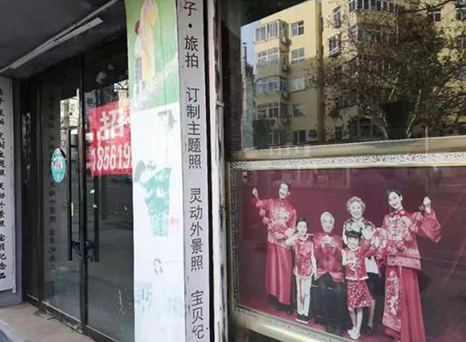青岛曾经红火一时的婚纱街,如今变成这样了…