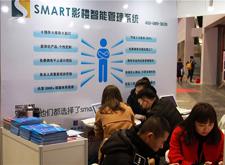 Smart影楼智能管理系统 开创影楼管理新潮流