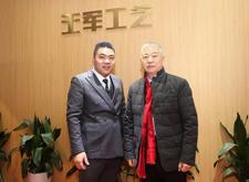 上海展会首日报道 一件到家2.0模式引爆现场