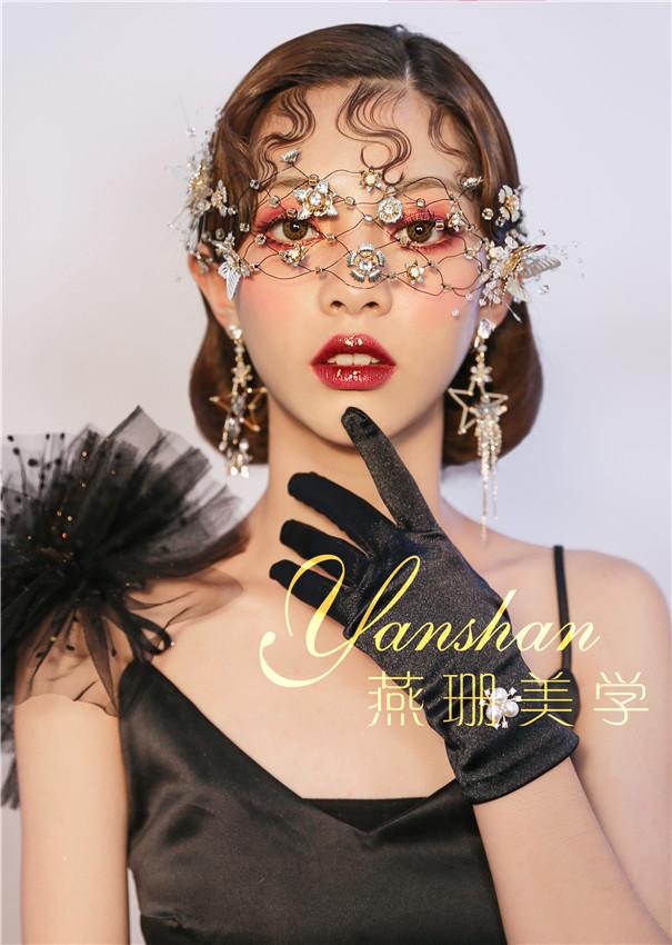 專訪廣州燕珊美學創始人鄧珊珊、潘燕萍
