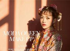 少女感十足的中式复古新娘造型
