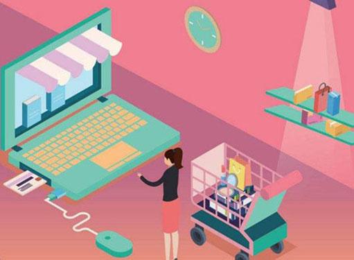 企业该如何应对消费情势的变更?