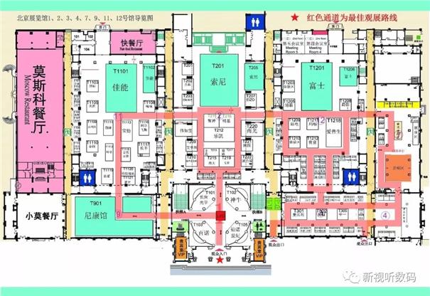 4.12-15日 中国国际照相机械影像器材与技术博览会