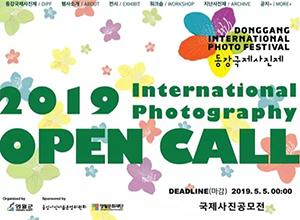2019年韩国东江国际摄影节公开面向中国征稿