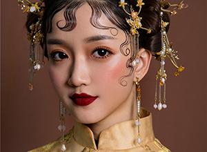 金玉满堂 复古奢华中式新娘造型