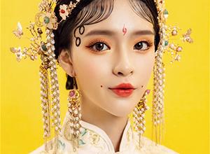 金玉滿堂 中式秀禾新娘造型