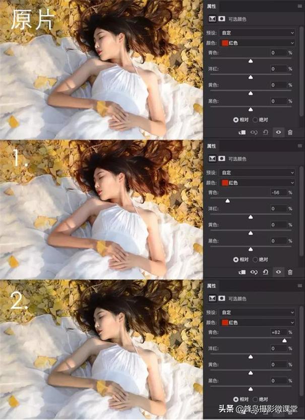 亚洲四大邪术:PS美肤技法-晶莹剔透的诀窍