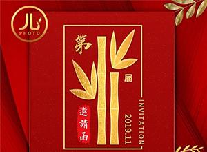 最新影楼资讯新闻-2019第十一届中国儿童摄影产业发展峰会 成都站