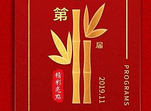 最新影楼资讯新闻-第十一届中国儿童摄影产业发展峰会 11月20日成都开幕
