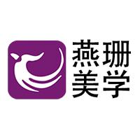 广州燕珊化妆培训
