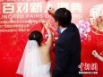 最新影楼资讯新闻-南京百对新人体验282米高空婚典 市长证婚