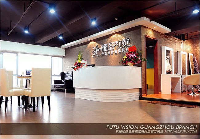 非凡华丽 富图视觉工作室装修风格 影楼装修 橱窗设计