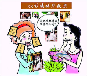 最新影樓資訊新聞-武漢攝影業服務規范正式實施 將有助于清理市場