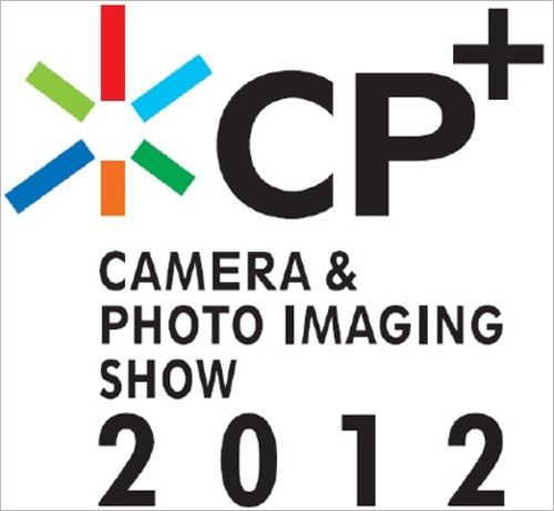最新影楼资讯新闻-CP+2012器材展会开幕时间及展览内容确定