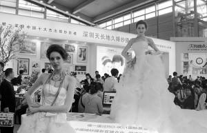 最新影楼资讯新闻-深圳春季婚博会落幕 10***入场签单1.6亿元