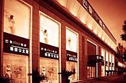 最新影楼资讯新闻-巴黎春天婚纱影楼装修,舒缓的巴洛克风格