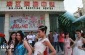 最新影楼资讯新闻-天津街头上演婚纱秀促销