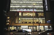 最新影楼资讯新闻-天然婚纱摄影铂金婚礼宫殿,金碧辉煌的影楼装修