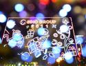最新影楼资讯新闻-摄影教程:圣诞灯饰拍摄技巧