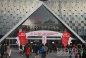 最新影楼乐虎娱乐平台新闻-上海展会回顾:行业遭遇困境 企业要求展会提前