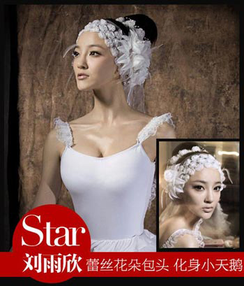 明星款蕾丝花朵包头让新娘更唯美