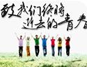 最新影楼资讯新闻-致青春,致爱情:XX婚纱影楼五月活动策划方案